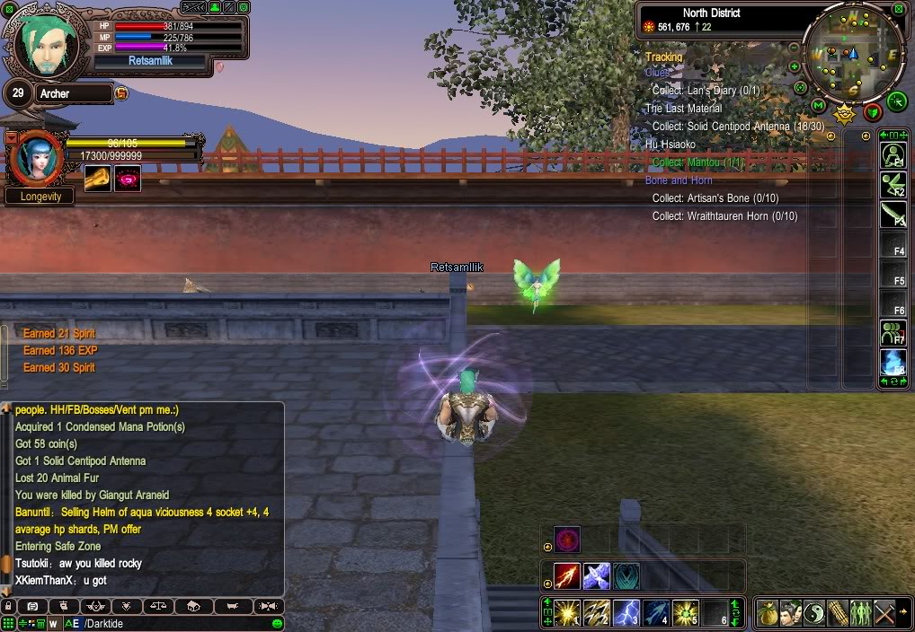 QQ My DQ dropped while blue named 2009-05-1722-48-32