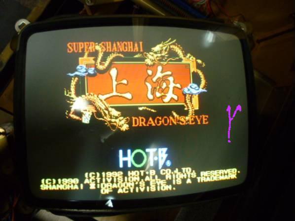 Supprimer des rayures sur un écran Fantasybook2008-img600x450-13085720603dnsc991281-1