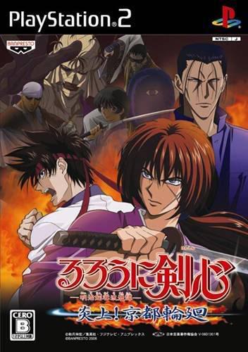 Rurouni Kenshin, Meiji Kenkaku Romantan: Enjou! Kyoto Rinne (PS2) M_slps25685