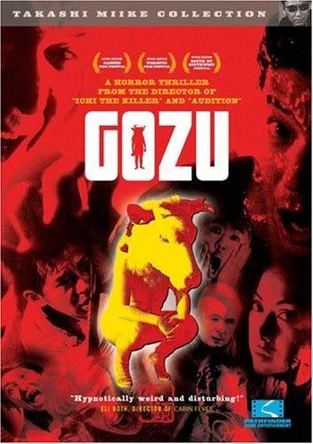 انفراد تام جدا مع فيلم الرعب الياباني Gozu J-Horror - 2003 Gozu