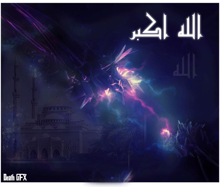 اجمل التصاميم Allah