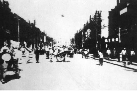 OVNIS galeria. 1942-TienstenHopehProvinceChina