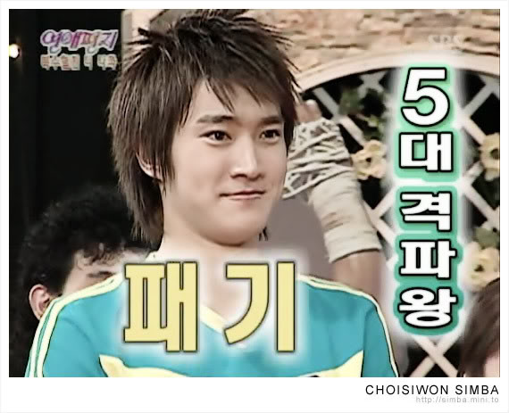 (¯`°•.PIC SUPER JUNIOR.•°´¯) - Page 2 Choisiwon_game4