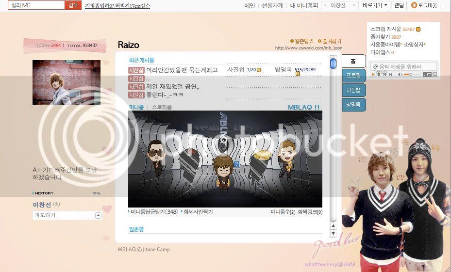 JoonDoong <3 Thunder&Joon Jooncythunder-1
