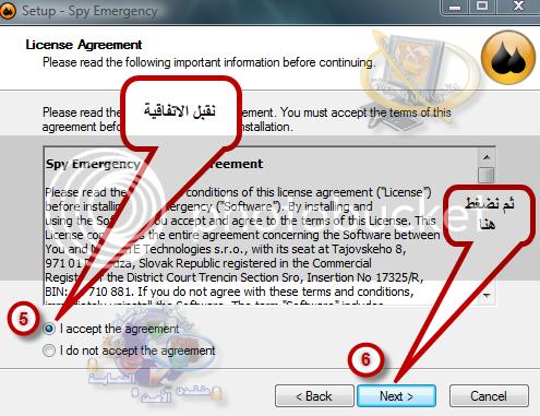 Spy Emergency 7.0.205.0-2009 قاتل الفيروسات من usb  والكارت ميموار 5-54