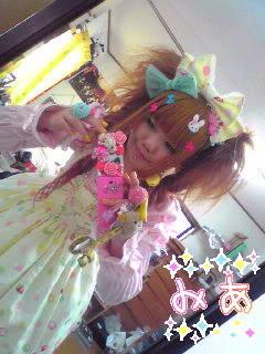 [Decololi] Deco lolita ♥ - Page 2 1218595977250_f