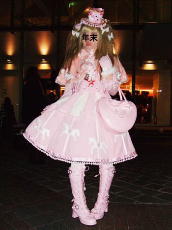 [Decololi] Deco lolita ♥ - Page 2 2008_01050105