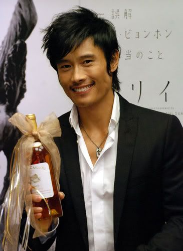 Lee Byung Hun 46309_200707120818571001184246241c