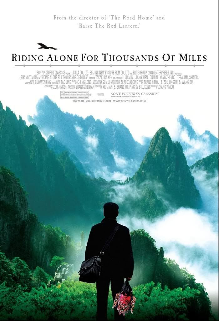 Riding alone for thousand of miles Movieposter