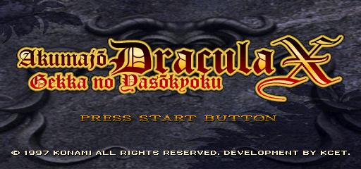 Akumajō Dracula X: Gekka no Yasōkyoku(English Patch) Title