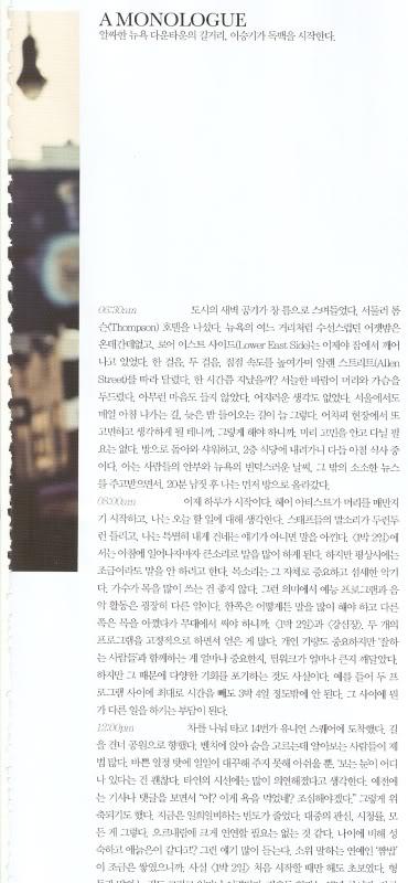 Lee Seung Gi 12982889852011022120515jpgh