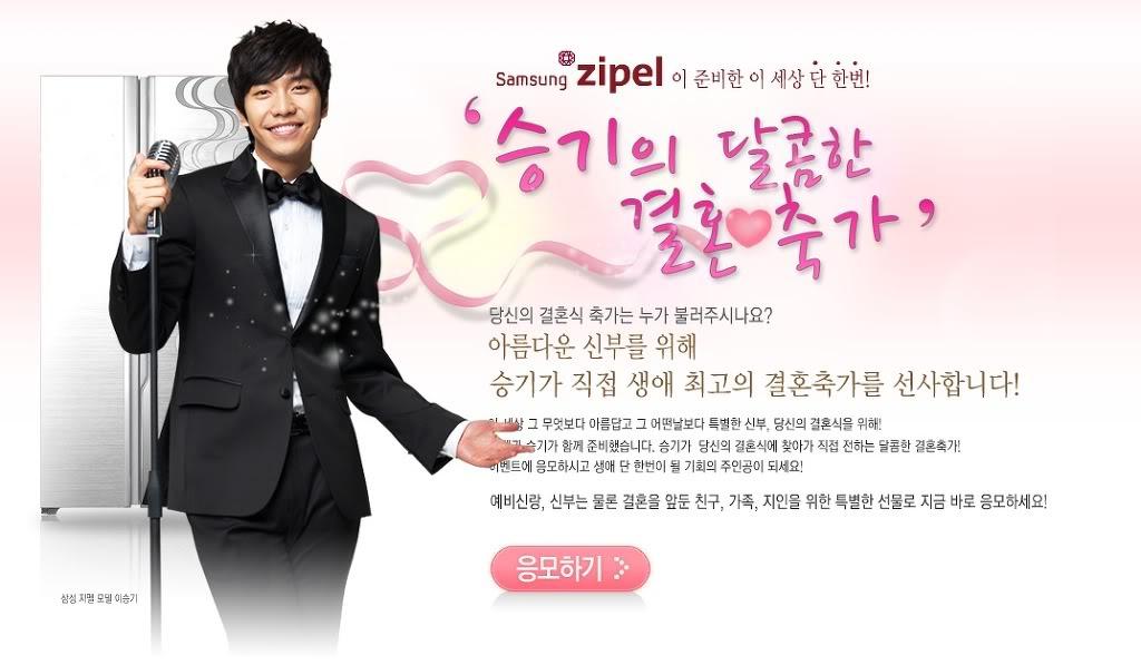 Lee Seung Gi 73069246