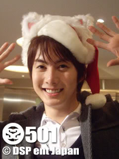 Hyungjoon Pictures, Images and Photos