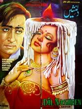 «·´¯`·»¦« Old Pakistani Movie Covers «·´¯`·»¦« Dilnasheen