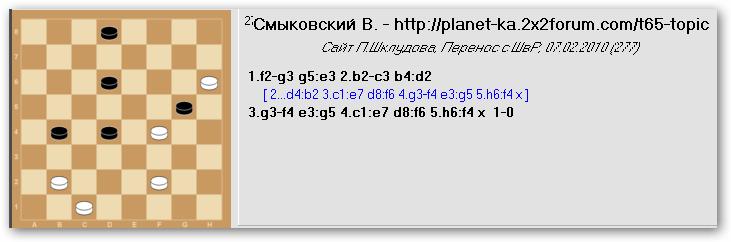 """МК """"Пинск - 2011"""" (сопутствующая информация) 0039cd6d5b813f0bbf149f1d0ddfa3e5"""