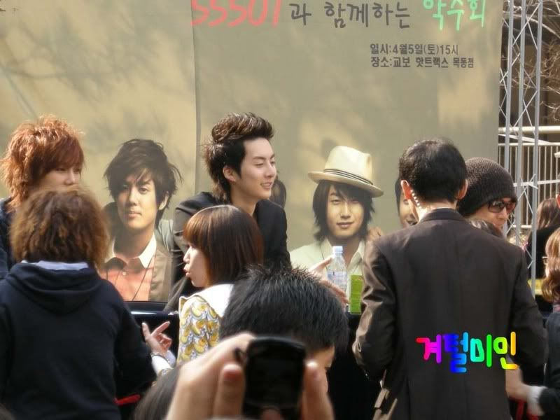 ~ Galerie - Only SS501 ~ - Page 4 1207404853_520copy