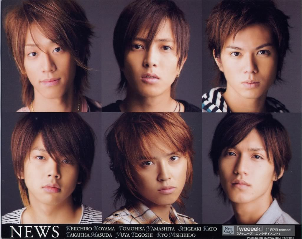 GROUPE JAPONAIS NEWS