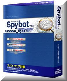 حصريا على احد الغربية اكبر مكتبة برامج بورتابل بدون تنصيب في تاريخ المنتديات SpybotSearchDestroy