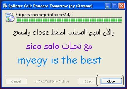لعبة Splinter Cell - Pandora Tomorrow علي أكثر من سرفر Untitled5