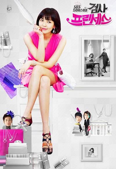 "SHINee thực hiện soundtrack cho bộ phim ""Prosecutor Princess"" 20100321_shineeostprosecutorprinces"