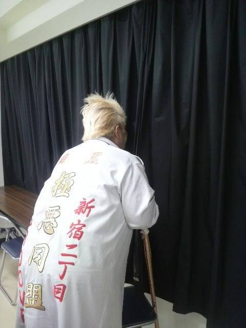 Megumi Kudo 2-163