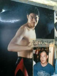 Archive: Kintaro Kanemura (November 2005) 3-135