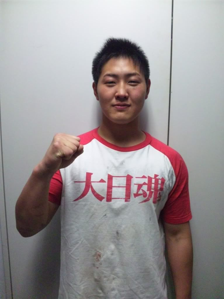 Lee Nikkan (Mrs. Ito) 4-113
