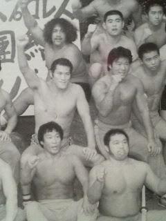 Ricky Fuji 4-120