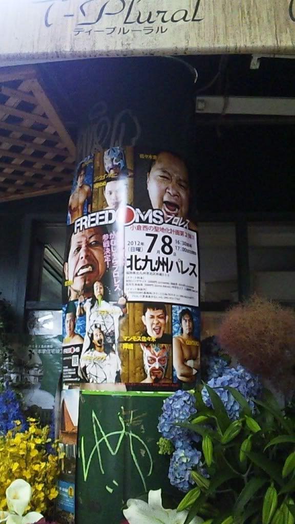 Takeshi Sasaki 4-123