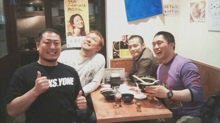 Daisuke Ikeda 4-99