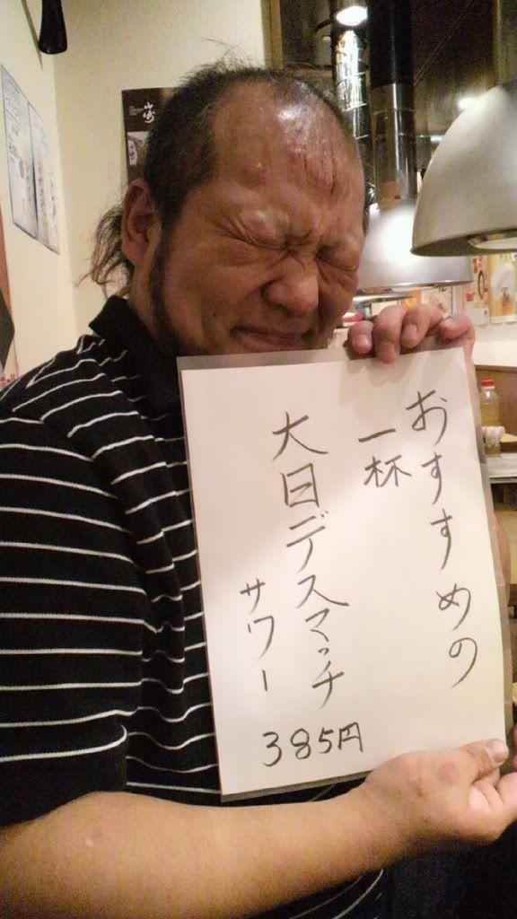 Jacky Numazawa 5-80