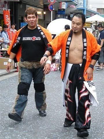 Takeshi Sasaki 5-95