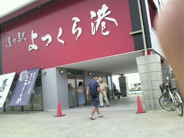 BLOG: Hayabusa 11-1