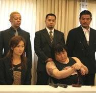 Archive: Kintaro Kanemura (October 2005) B6