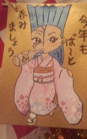 Bull Nakano A6_zpse58e4e47