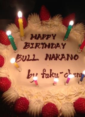 Bull Nakano A8_zpsd4e8d3e1