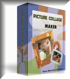 حصريا على احد الغربية اكبر مكتبة برامج بورتابل بدون تنصيب في تاريخ المنتديات PictureCollageMaker