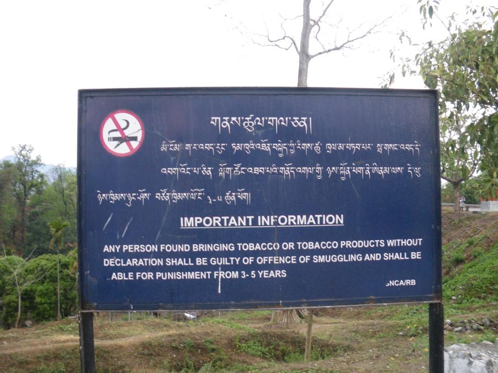 Himalaias ( Sikkim - Bhutan) 2013 IMGP3062r