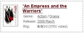 an_empress_and_the_warriors Untitled2-1