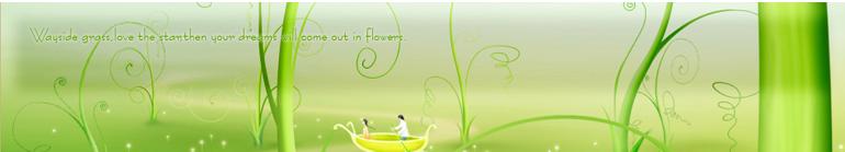 1 số Banner đẹp cho website cá nhân Banner1