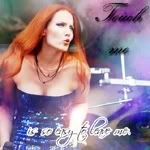 Your Epica artwork - Page 3 Epicaavatar18