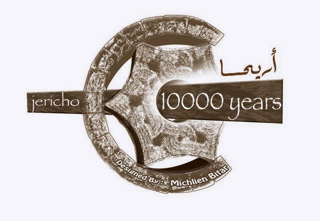 موسوعة الصور لفلسطين الحبيبة Mich-1000