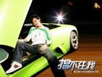 Jimmy Lin - Lâm Chí Dĩnh L2