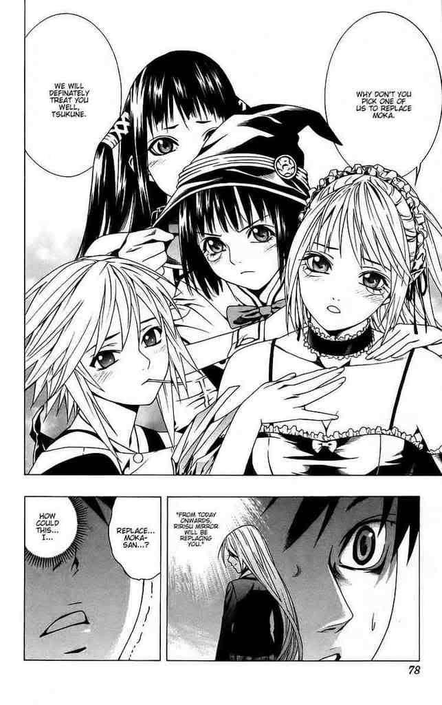manga pics Pick