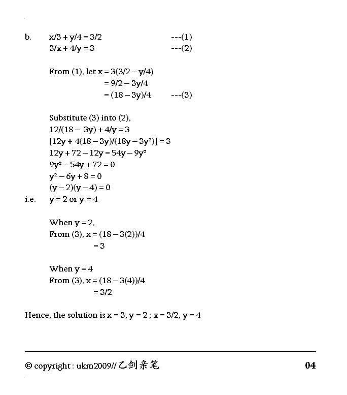 Add Math - form 4 chapter 4 [exercises] S-E_ans004