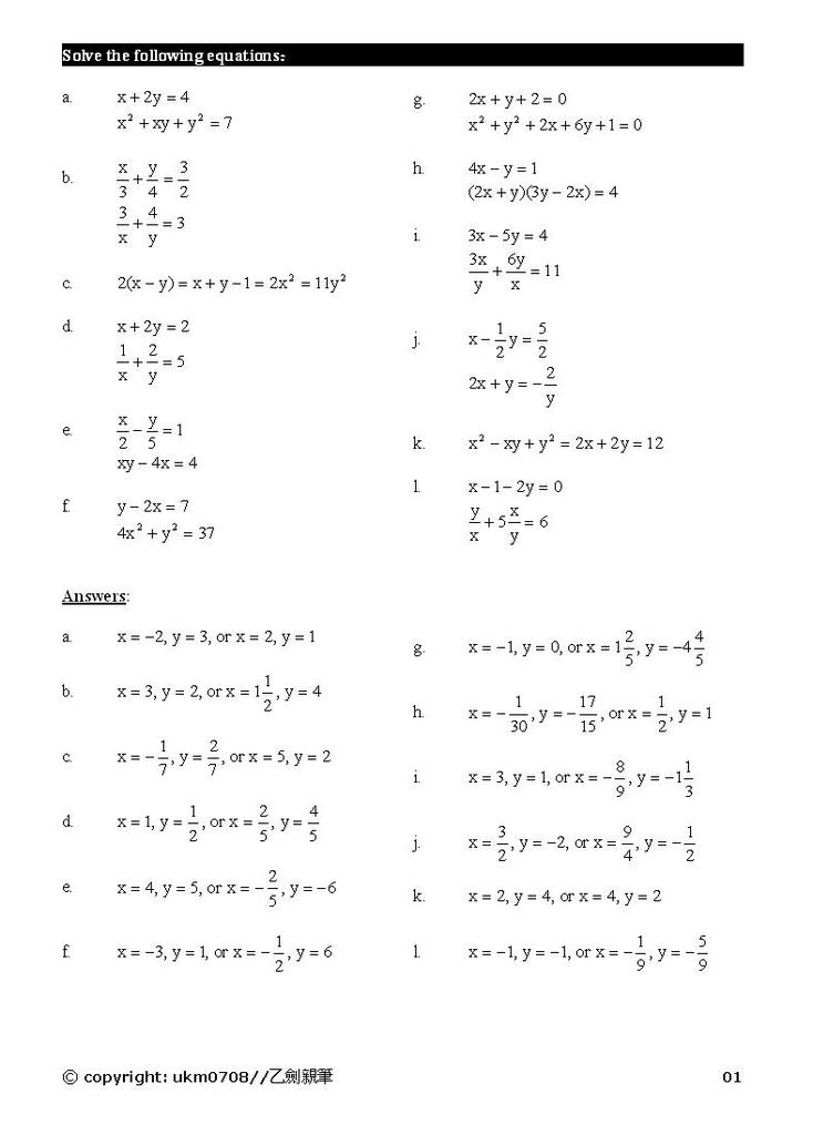 Add Math - form 4 chapter 4 [exercises] S_E001