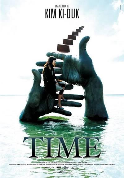 Shi Gan (2006) Time_b