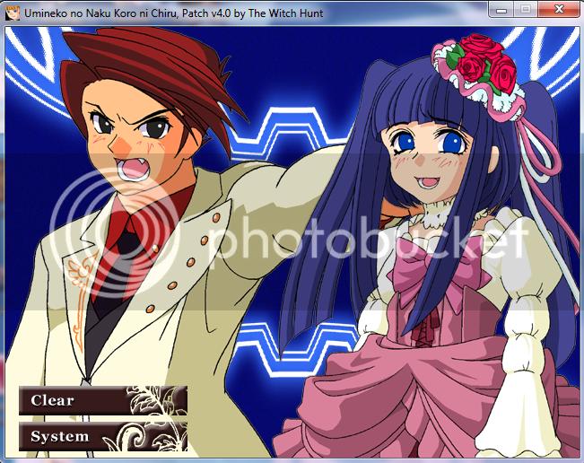 Umineko no Naku Koro Ni Screenshot2011-06-17at83456PM