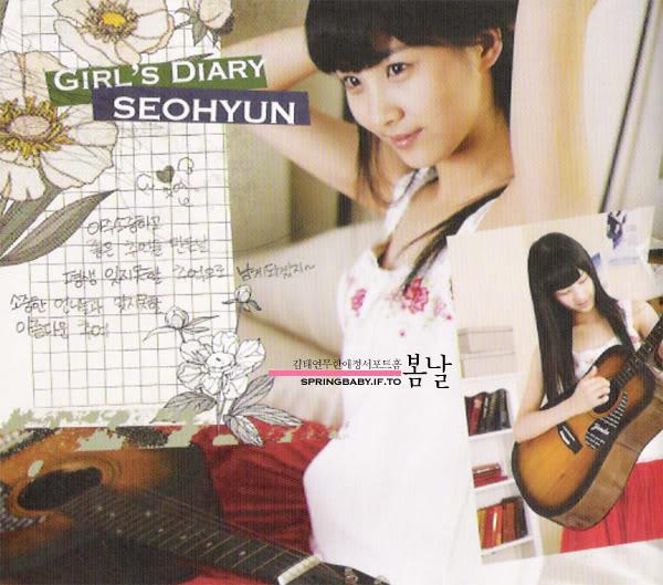 [Picture gallery] Seo Hyun[서현] SNSD 015gli_11112550160115
