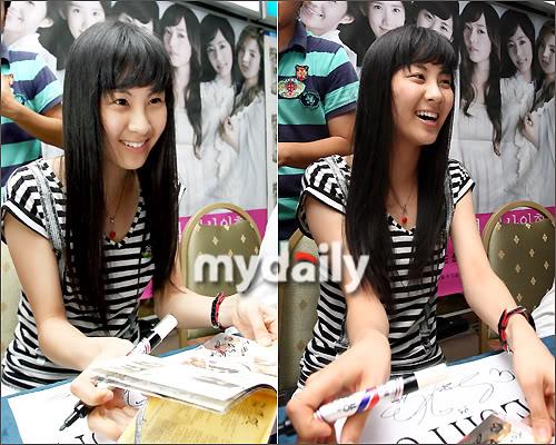 [Picture gallery] Seo Hyun[서현] SNSD 01cekj_11112550155856
